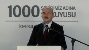 İçişleri Bakanı Soylu: Türkiye dünyada en çok uluslararası yardım yapan ülkedir