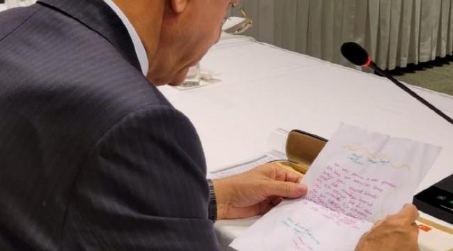 Cumhurbaşkanı Erdoğan'a minik Sena'dan sevgi dolu mektup